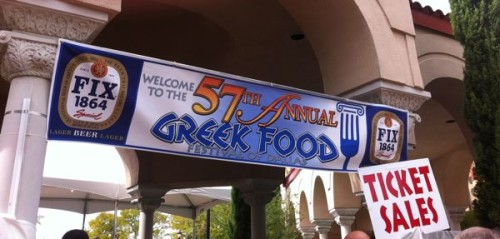 Greek Food Festival of Dallas